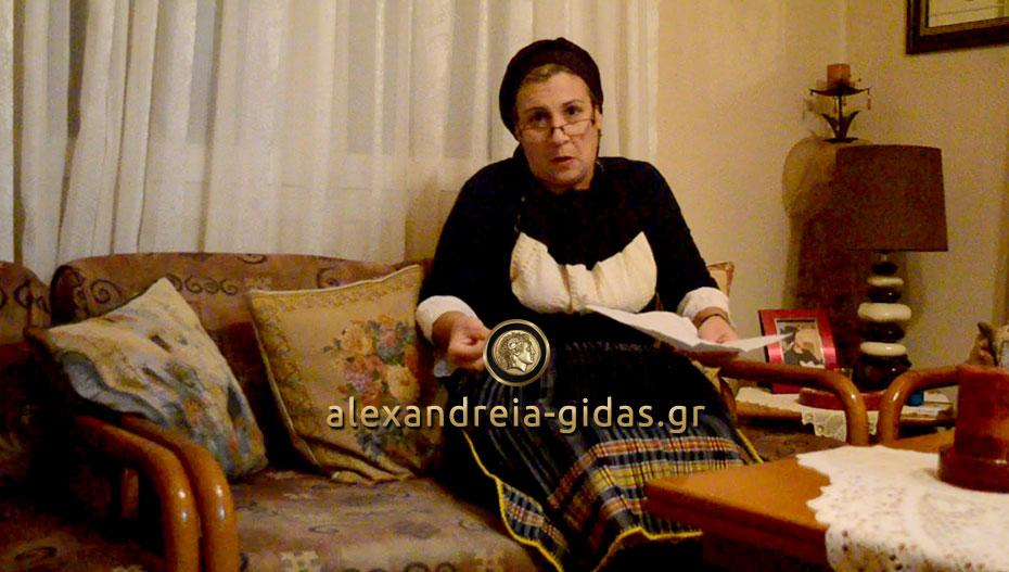 Πήρε φόρα η Λισσάβω και δεν σταματάει! Δείτε το νέο επεισόδιο (βίντεο)