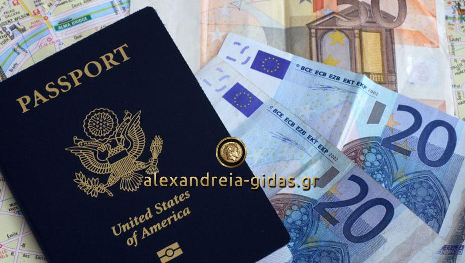 Χωρίς Visa οι Έλληνες πολίτες στις ΗΠΑ