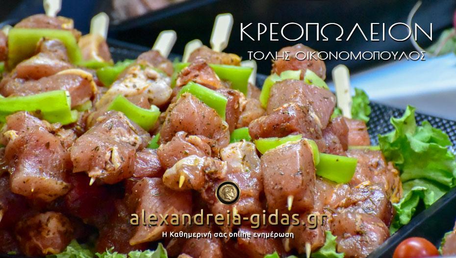 Ακόμη ένα Σάββατο με γευστικές επιλογές από το κρεοπωλείο ΤΟΛΗΣ στην Αλεξάνδρεια! (εικόνες)