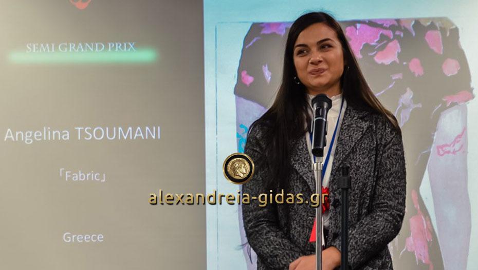 Μεγάλη διάκριση στο Τόκιο για την Αγγελίνα Τσουμάνη από την Αλεξάνδρεια! (φώτο)