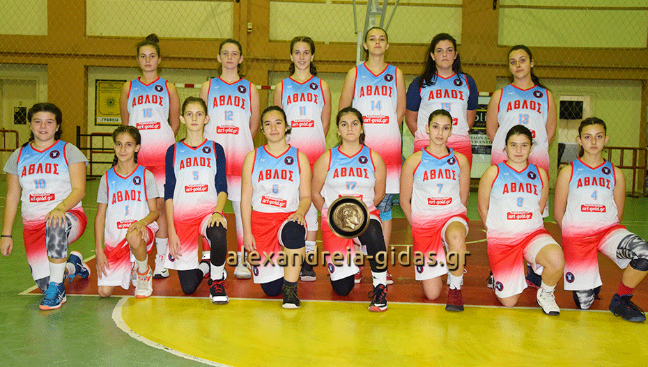 ΑΘΛΟΣ Αλεξάνδρειας – ΛΑΣΣΑΝΗΣ Κοζάνης: «Ανθίζει» το γυναικείο μπάσκετ και στην πόλη μας (φώτο-βίντεο)