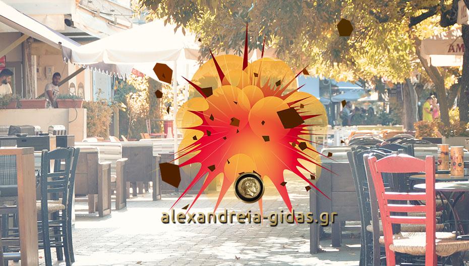 Βόμβα στον πεζόδρομο: Κλείνει πασίγνωστο μαγαζί της Αλεξάνδρειας