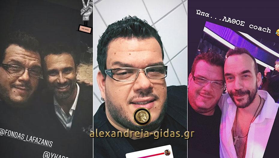 Με Καπουτζίδη και Μουζουράκη ο Φώντας στα νέα γυρίσματα του VOICE! (φώτο)