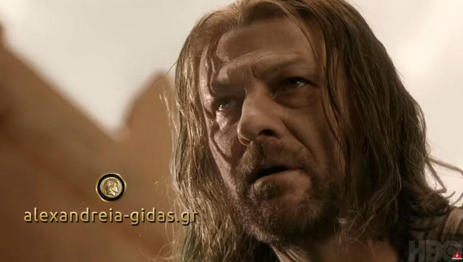 Ανακοινώθηκε ΕΠΙΤΕΛΟΥΣ η πρεμιέρα του 8ου κύκλου του Game of Thrones – δείτε το επίσημο Trailer! (βίντεο)