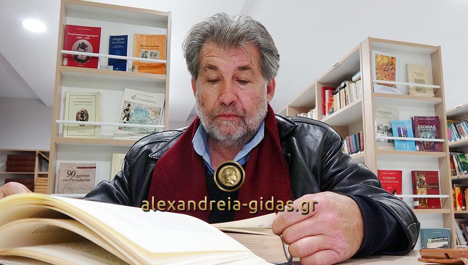 Ο Γρηγόρης Γιοβανόπουλος μιλάει για το νέο κείμενο της ΙΣΤΟΡΙΟΓΝΩΣΙΑΣ στο Αλεξάνδρεια-Γιδάς (βίντεο)
