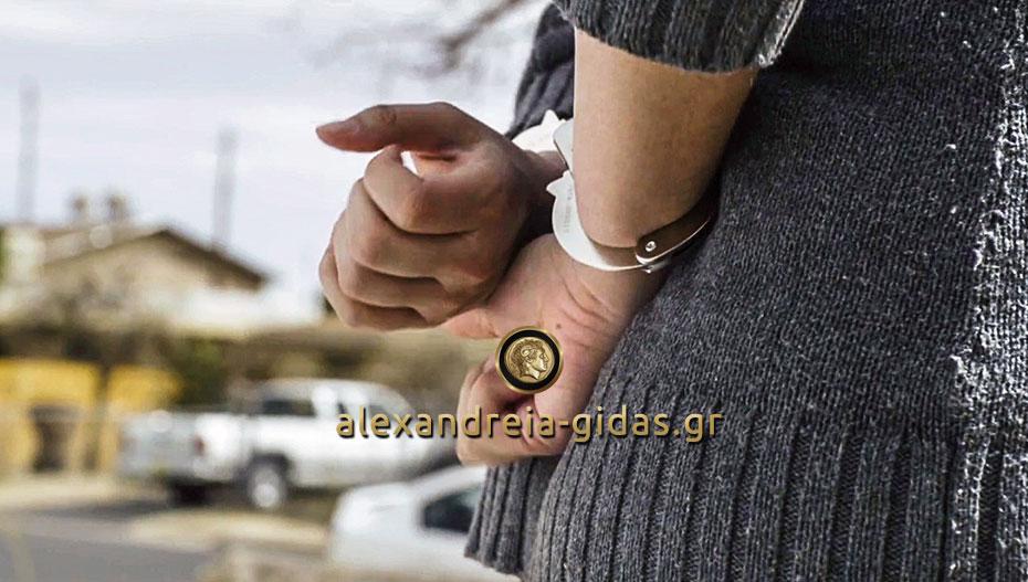 Μακρυχέρα η 40χρονη γυναίκα που συνέλαβαν χτες στη Βέροια