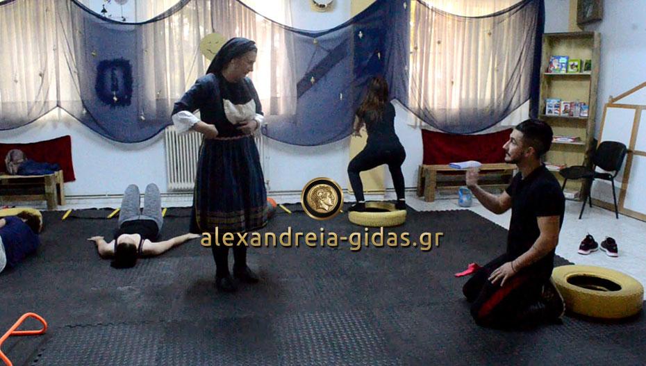 Νέο επεισόδιο με τη Λισσάβω από το Ρουμλούκι που πηγαίνει για γυμναστική! (βίντεο)