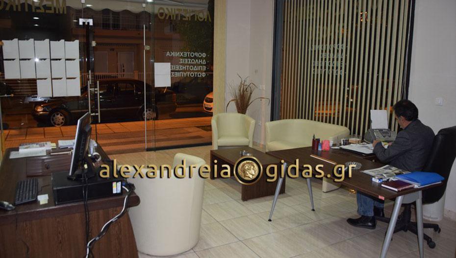 Οι αγγελίες που σας προτείνει το νέο μεσιτικό γραφείο στην Αλεξάνδρεια: Ποια σπίτια και χωράφια πωλούνται;