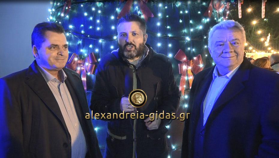 Καλαϊτζίδης – Γκυρίνης μιλάνε στο Αλεξάνδρεια-Γιδάς για τη Γιορτή Σοκολάτας (βίντεο)