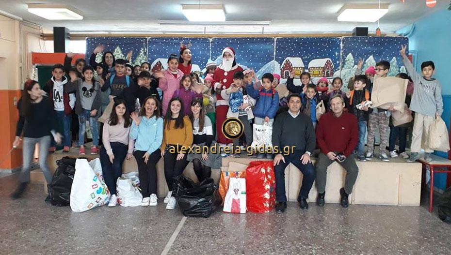 Το 4ο Δημοτικό Σχολείο Αλεξάνδρειας ευχαριστεί και εύχεται (φώτο)