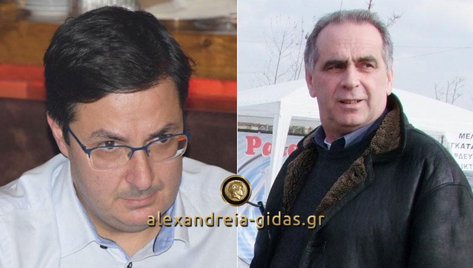 Οι πρώτες δηλώσεις Γκιόνογλου – Μπρουσκέλη ως υποψήφιοι βουλευτές του ΚΙΝΑΛ Ημαθίας