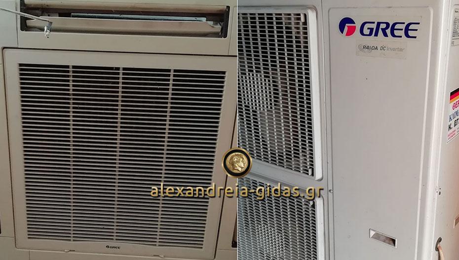 Ευκαιρία: ΠΩΛΕΙΤΑΙ επαγγελματικό κλιματιστικό ελαφρώς μεταχειρισμένο στην Αλεξάνδρεια