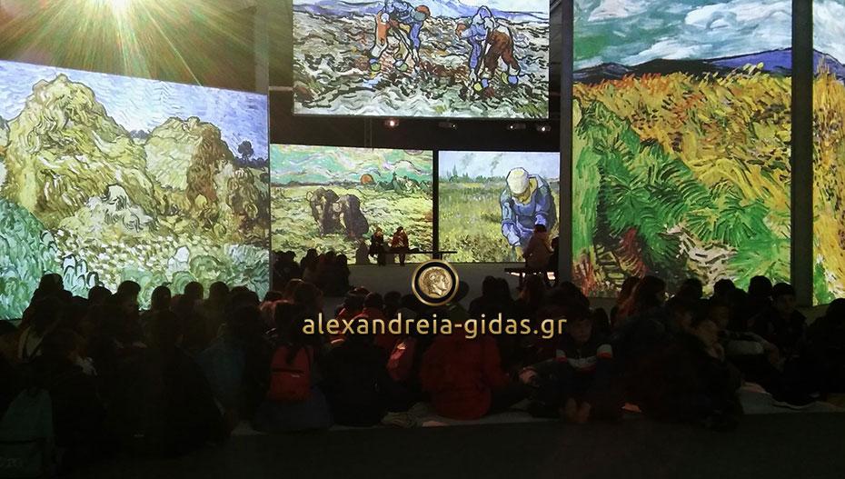 Στην Έκθεση «Van Gogh Alive – The Experience» το 1ο Δημοτικό Σχολείο Αλεξάνδρειας (φώτο)