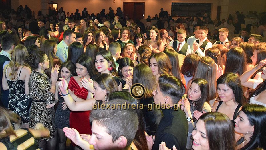 ΣΕΙΣΜΟΣ στο ΑΛΕΞΑΝΔΡΕΙΟ ΜΕΛΑΘΡΟΝ στον ετήσιο χορό του 2ου ΓΕΛ Αλεξάνδρειας! (φωτογραφίες-βίντεο)