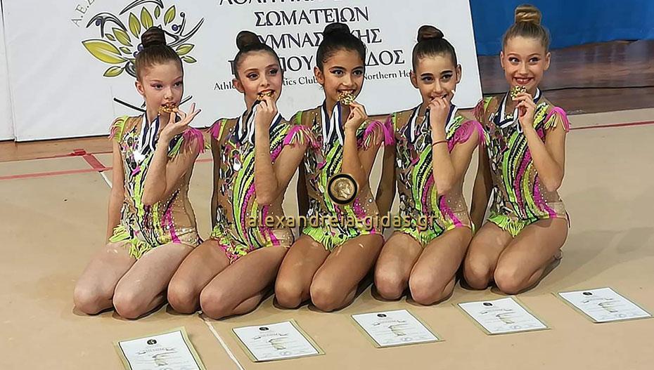 Τα «χρυσά» κορίτσια Ρυθμικής Γυμναστικής του Α.Ο. Αλέξανδρος – συμμετοχή αθλητριών και από την Αλεξάνδρεια!