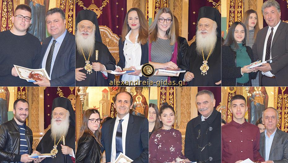 Βραβεύτηκαν και φέτος οι καλύτεροι μαθητές και φοιτητές της Αλεξάνδρειας (πλούσιο φωτορεπορτάζ)