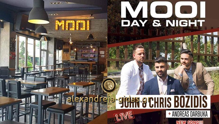 John & Chris Bozidis απόψε στο live του ΜΟΟΙ στον πεζόδρομο Αλεξάνδρειας!