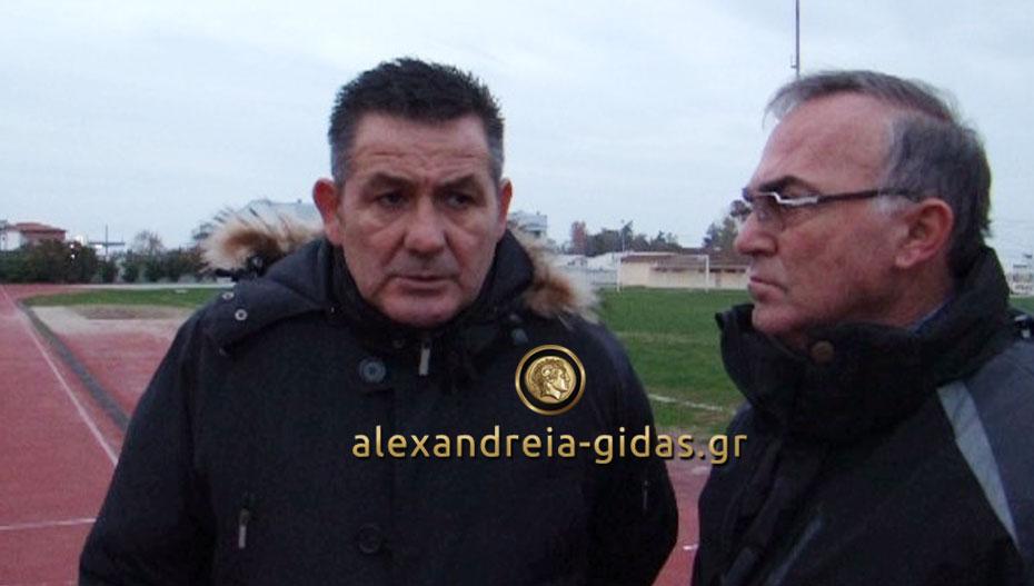 Οι δηλώσεις Παγγούρα – Καϊμακαμίδη μετά το ΠΑΟΚ Αλεξάνδρειας – Κλειδί 3-0 (βίντεο)