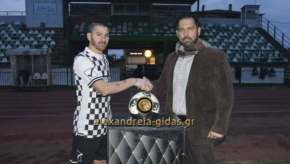 Έκανε το «μπαμ» ο ΠΑΟΚ Αλεξάνδρειας – έφερε πίσω στο σπίτι του τον «Γκόγκιτς»