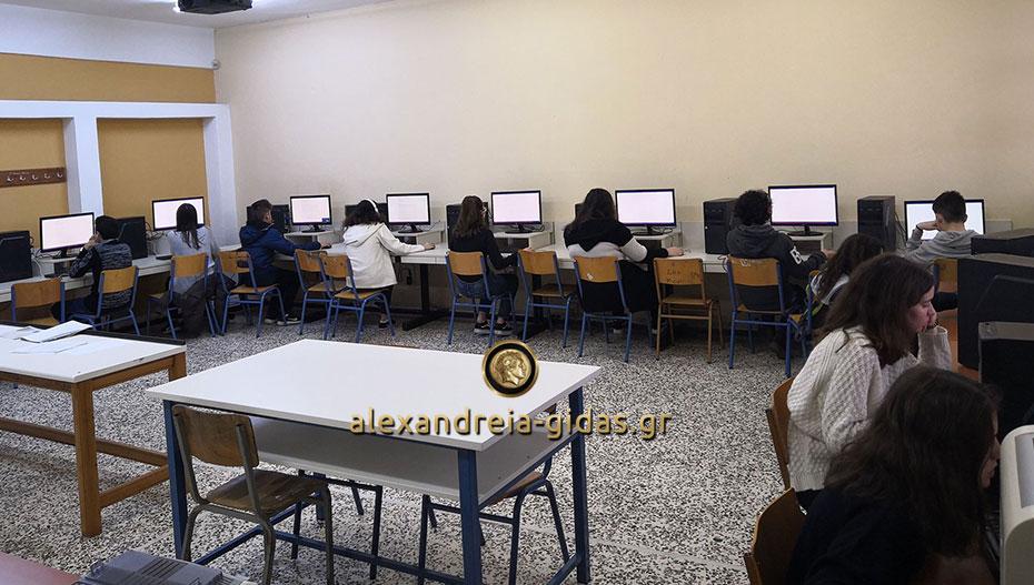 12 μαθητές του ΓΕΛ Πλατέος – Κορυφής στον Διαγωνισμό «Best in English» (φώτο)