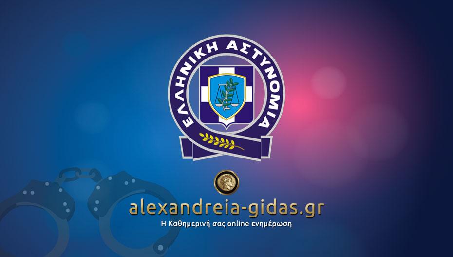 Σύλληψη 33χρονου στην Αλεξάνδρεια – είχε ποινή φυλάκισης 18 μηνών για απάτη