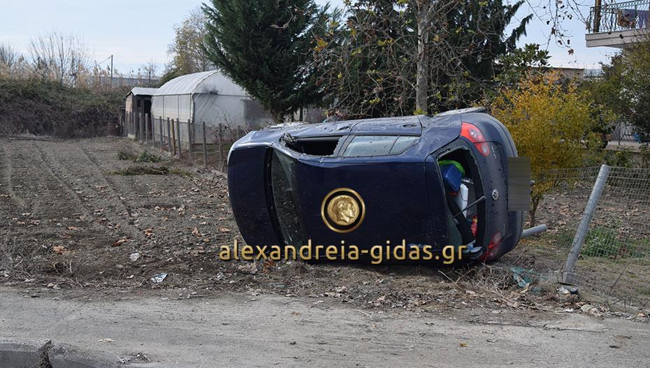 ΤΩΡΑ: Τροχαίο στη στροφή του Σχοινά – τούμπαρε αυτοκίνητο (φώτο-βίντεο)
