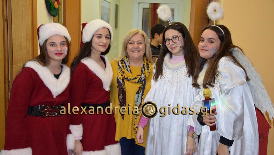 A Taste Of Christmas στο Κέντρο Ξένων Γλωσσών ΤΖΙΩΡΑ ΙΩΑΝΝΑ στην Αλεξάνδρεια! (φώτο)
