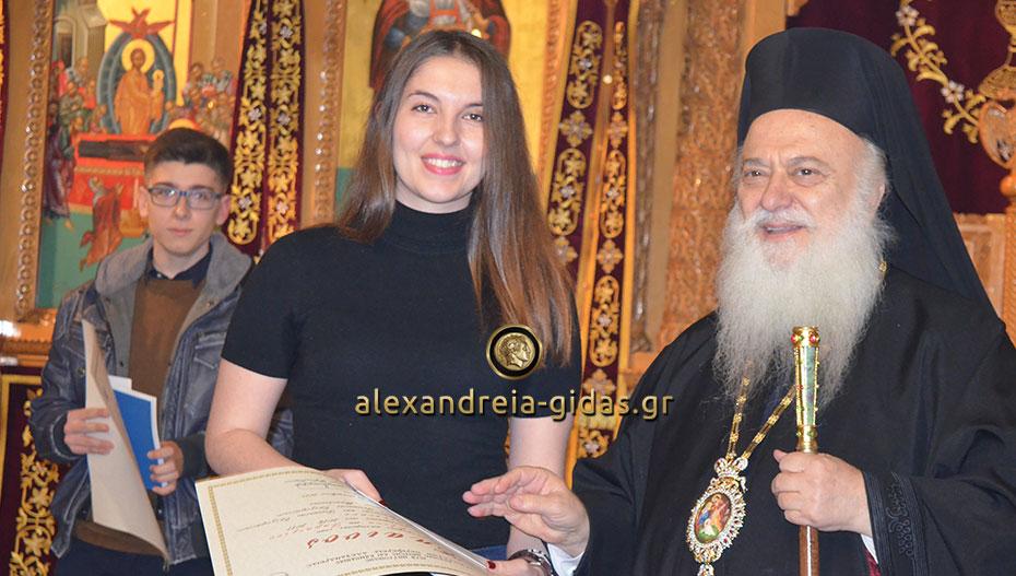 Θα βραβεύσει τους καλύτερους μαθητές και φοιτητές της Αλεξάνδρειας και φέτος η εκκλησία