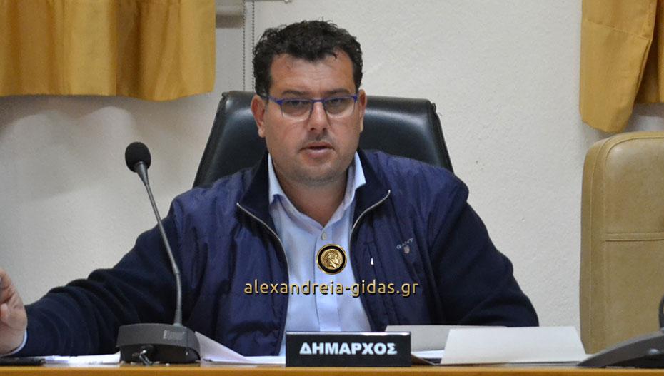 Και επίσημα πλέον υποψήφιος δήμαρχος Αλεξάνδρειας ο Κώστας Ναλμπάντης (πρώτη δήλωση)