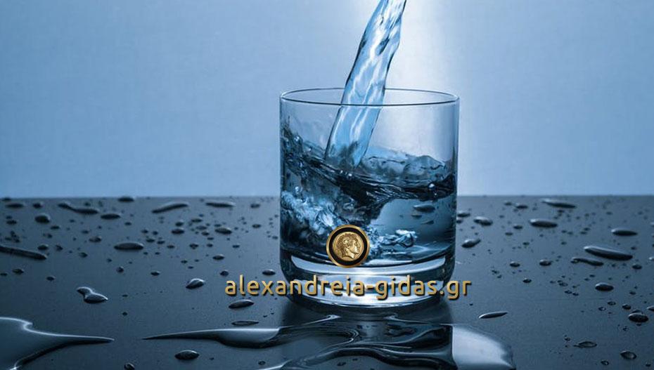 ΠΡΟΣΟΧΗ: Χωρίς νερό σήμερα η Ξεχασμένη του δήμου Αλεξάνδρειας