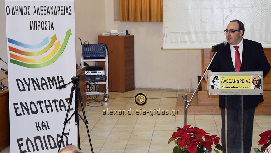 Ποιες δύο υποψήφιες ανακοίνωσε ο Αργύρης Πανταζόπουλος (φώτο-ονόματα)