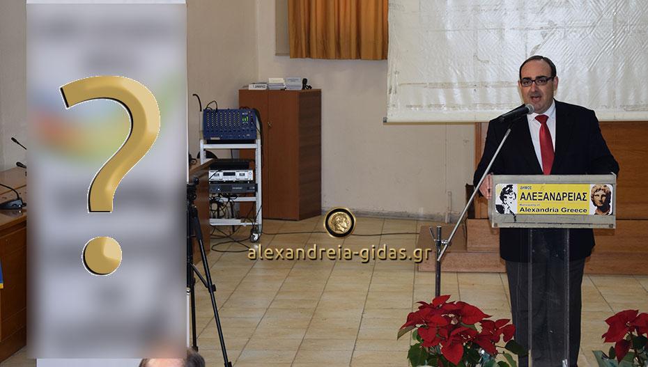 Αυτό είναι το όνομα του συνδυασμού του υποψηφίου δημάρχου Αλεξάνδρειας Αργύρη Πανταζόπουλου (φώτο)