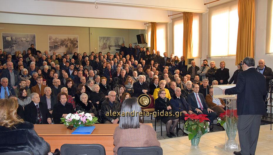 Πριν από λίγο ολοκληρώθηκε η εκδήλωση του Αργύρη Πανταζόπουλου – δείτε εικόνες! (φώτο)