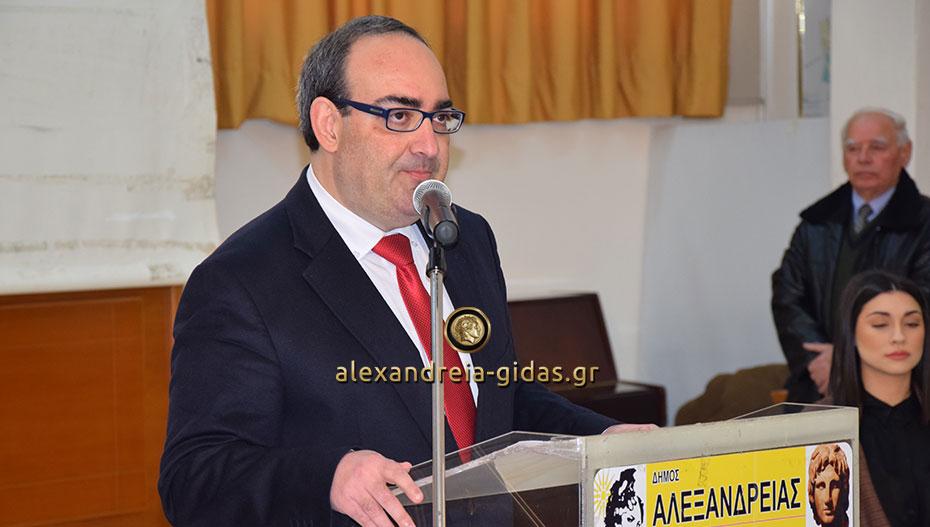 Αυτά είπε ο Αργύρης Πανταζόπουλος στην εκδήλωσή του στο δημαρχείο Αλεξάνδρειας (βίντεο)