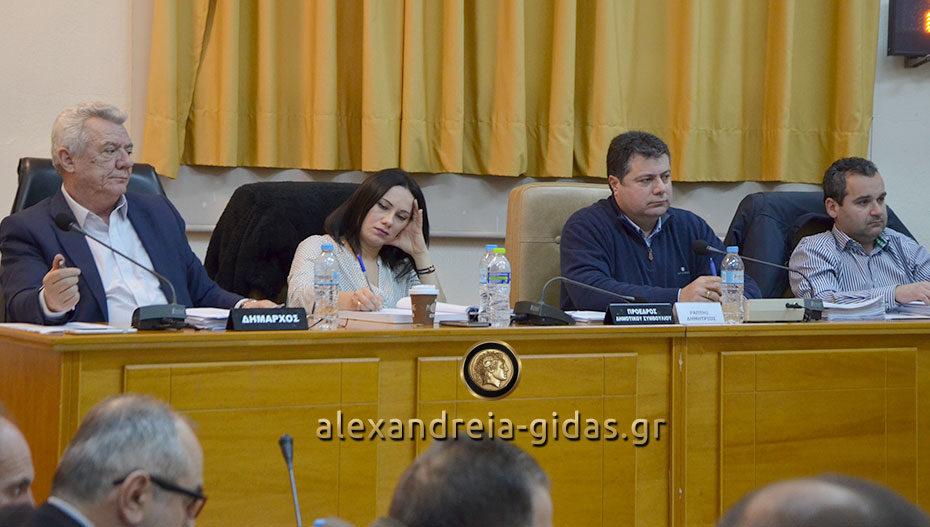 Με 37 θέματα συνεδριάζει την Δευτέρα το δημοτικό συμβούλιο Αλεξάνδρειας