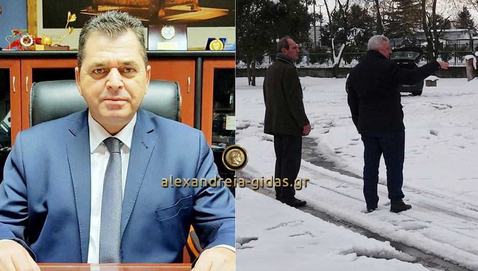 Ο δήμος Αλεξάνδρειας έστειλε την εισήγηση για τα σχολεία στην αντιπεριφέρεια – αποφασίζει σε λίγο ο Κ. Καλαϊτζίδης