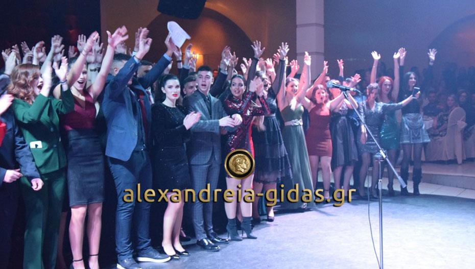 Η Γ΄ Τάξη του 1ου ΓΕΛ Αλεξάνδρειας ευχαριστεί και ανακοινώνει τους νικητές του ταξιδιού στη Σκιάθο και της σκούπας