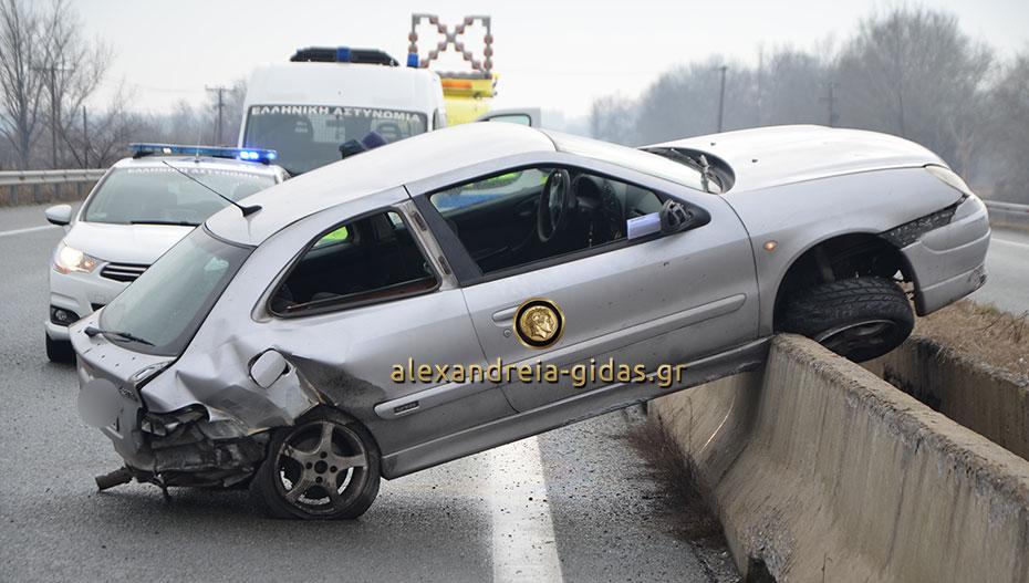 Τροχαίο ατύχημα στην Εγνατία Οδό πριν την Αλεξάνδρεια (φώτο-βίντεο)