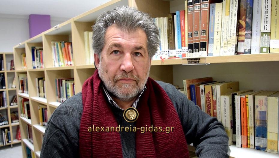Ένα επίκαιρο κείμενο που μας αφορά όλους από τον Γρηγόρη Γιοβανόπουλο (βίντεο)