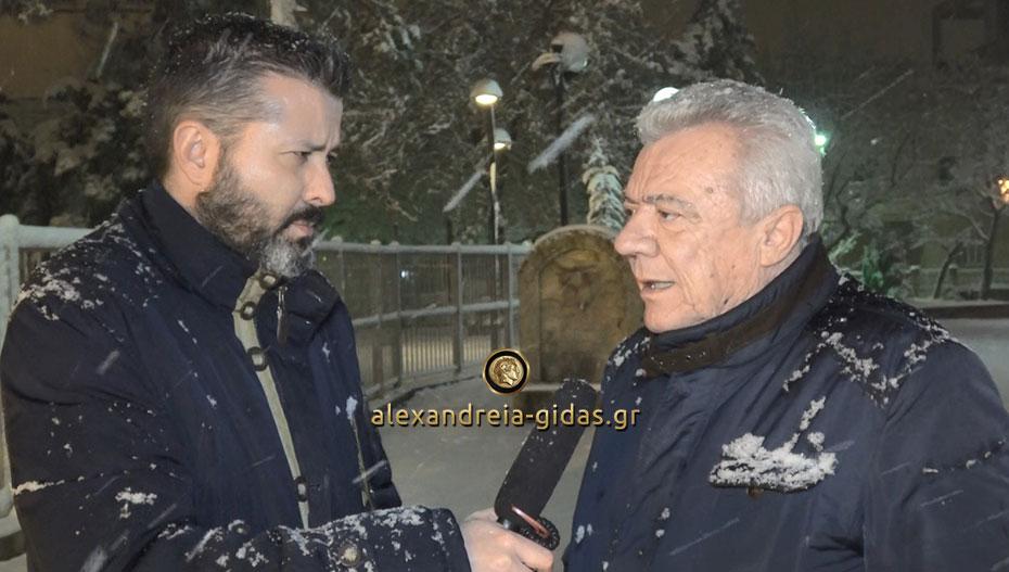Τι έκανε ο δήμος Αλεξάνδρειας για την κακοκαιρία; Υπάρχουν προβλήματα; Απαντάει ο δήμαρχος (βίντεο)