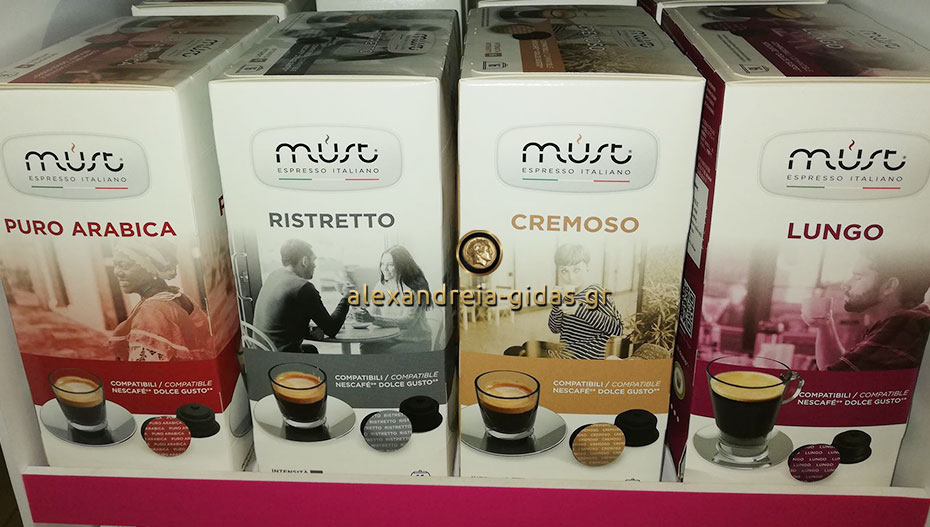 Συμβατές κάψουλες για Nespresso και Dolce Gusto στο ΚΑΙ ΣΤΗΝ ΚΟΡΦΗ ΚΑΝΕΛΑ στην Αλεξάνδρεια (φώτο)