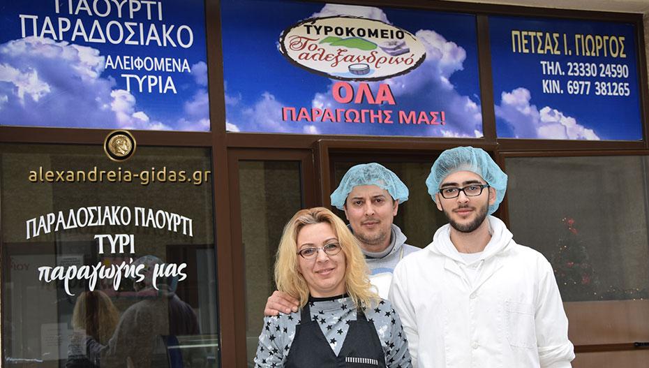 ΑΛΕΞΑΝΔΡΙΝΟ: Ένα οικογενειακό τυροκομείο με τοπικά προϊόντα στην Αλεξάνδρεια (φώτο)