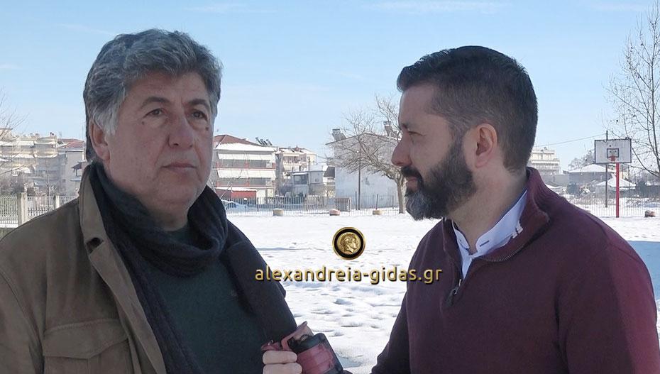 Θα ανοίξουν αύριο τα σχολεία στον δήμο Αλεξάνδρειας; (βίντεο)
