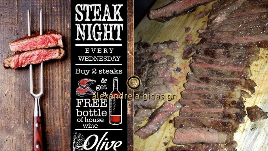 Steak Night σήμερα Τετάρτη στο OLIVE στον πεζόδρομο