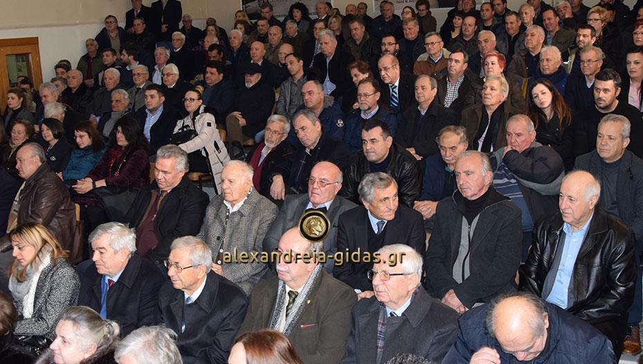 Έντονη παρουσία στελεχών της Ν.Δ. στην εκδήλωση του Αργύρη Πανταζόπουλου – ποιους είδαμε (ονόματα)