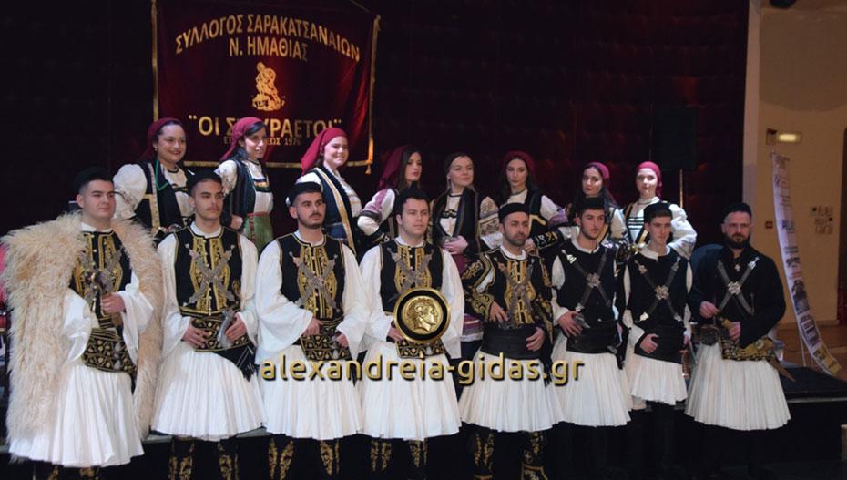 Αυτά έγιναν στον ετήσιο χορό του συλλόγου Σαρακατσαναίων στο ΑΛΕΞΑΝΔΡΕΙΟ (φώτο-βίντεο)