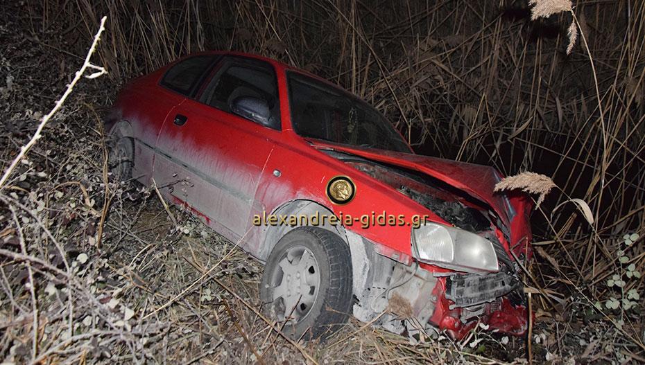 ΤΩΡΑ: Τροχαίο ατύχημα λίγο έξω από την Αλεξάνδρεια – αυτοκίνητο μέσα σε κανάλι (φώτο-βίντεο)