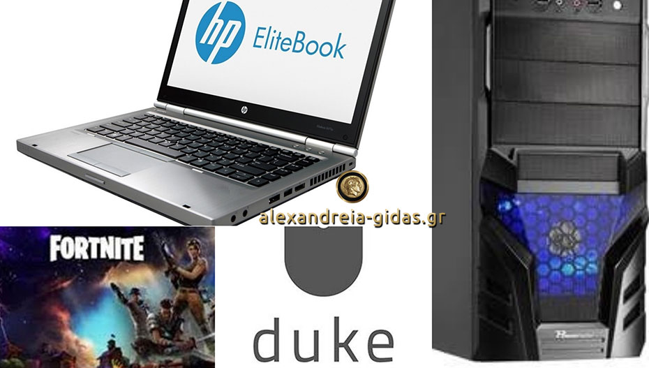 Gaming PC και Laptop σε απίστευτες τιμές στο DUKE PC Store στην Αλεξάνδρεια! (φώτο)