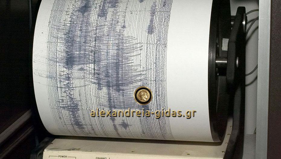 3,1 Ρίχτερ ο σεισμός που έγινε αισθητός στην Ημαθία