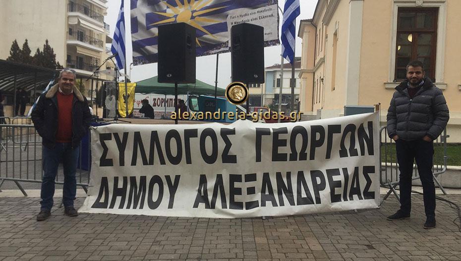 Γενική Συνέλευση των αγροτών της Αλεξάνδρειας στο δημαρχείο – θέμα οι κινητοποιήσεις